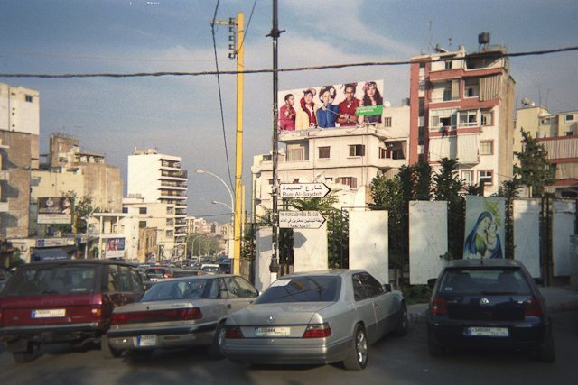 disposable camera beirut 12 Disposable Camera Street Photography by Eric Kim