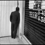 01OaxFence 150x150 Capturing the Constantly Vanishing Tokyo: Interview with Photographer Mike Nguyen