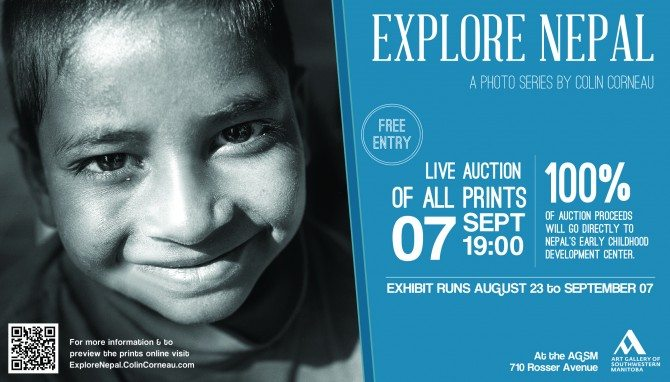 invite 670x382 When A Picture Is More Than Just A Picture: How to Organize Your Own Charity Photography Auction