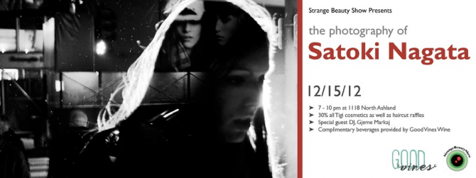 2012 12 04 1251 670x251 Street Photography Exhibition by Satoki Nagata in Chicago (12/15) at the Strange Beauty Show