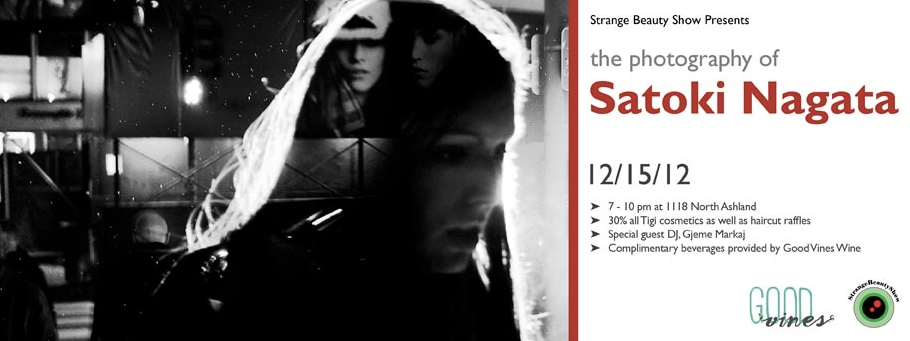 Street Photography Exhibition by Satoki Nagata in Chicago (12/15) at the Strange Beauty Show