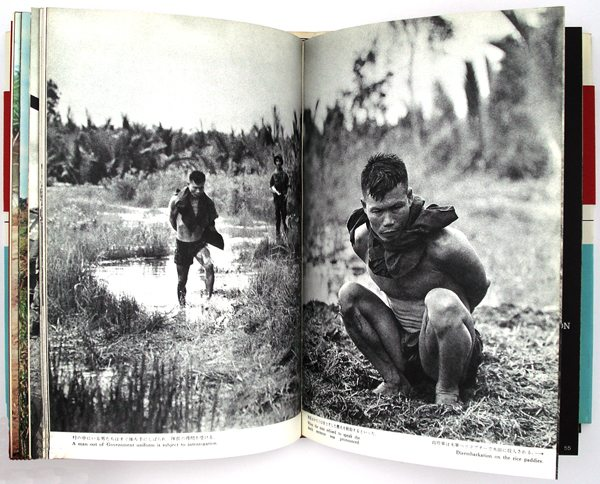 OKAMURA Akihiko. This is War in Vietnam. The Nostalgic Black & White Photos of Japan: Interview with Street Photographer Junku Nishimura