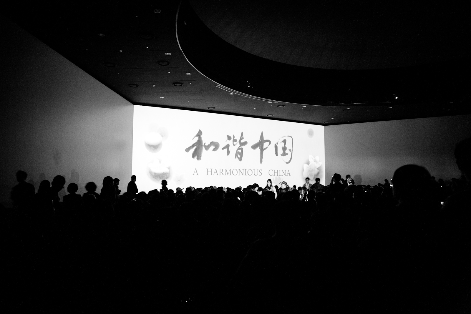 """Removing Myself from My Own Photos: What I Learned While Editing and Sequencing My """"Harmonious China"""" Project"""